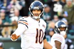 DFS Showdown Tips: Chiefs-Bears